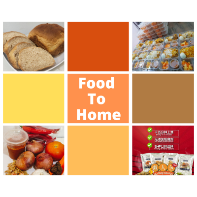 Food To Home