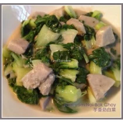 Pre-pack Veggie for Local dish: Nai Bak in Yam Broth
