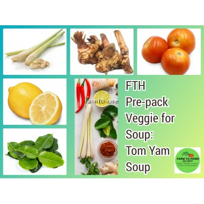 Tom Yam Soup Pack